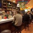 barra_la_casa_del_cafe